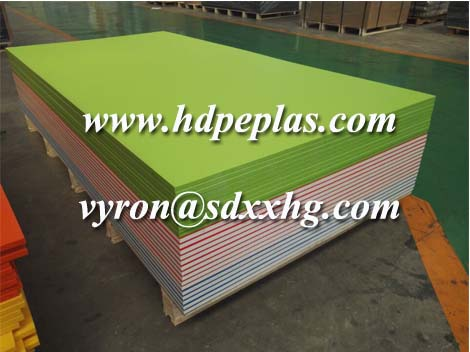 Textured HDPE plastic sheet