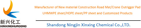 ODM & OEM HDPE Sheet Products Factory