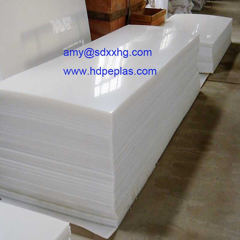 High density polyethylene sheet/UHMWPE board
