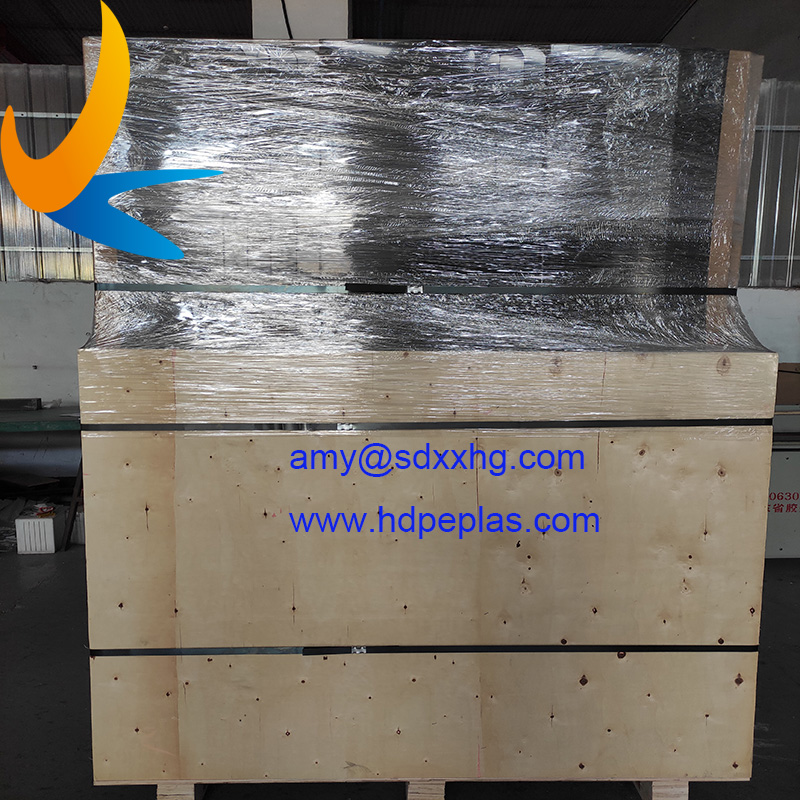 HDPE Floorball Rink Barriers Dasher Board