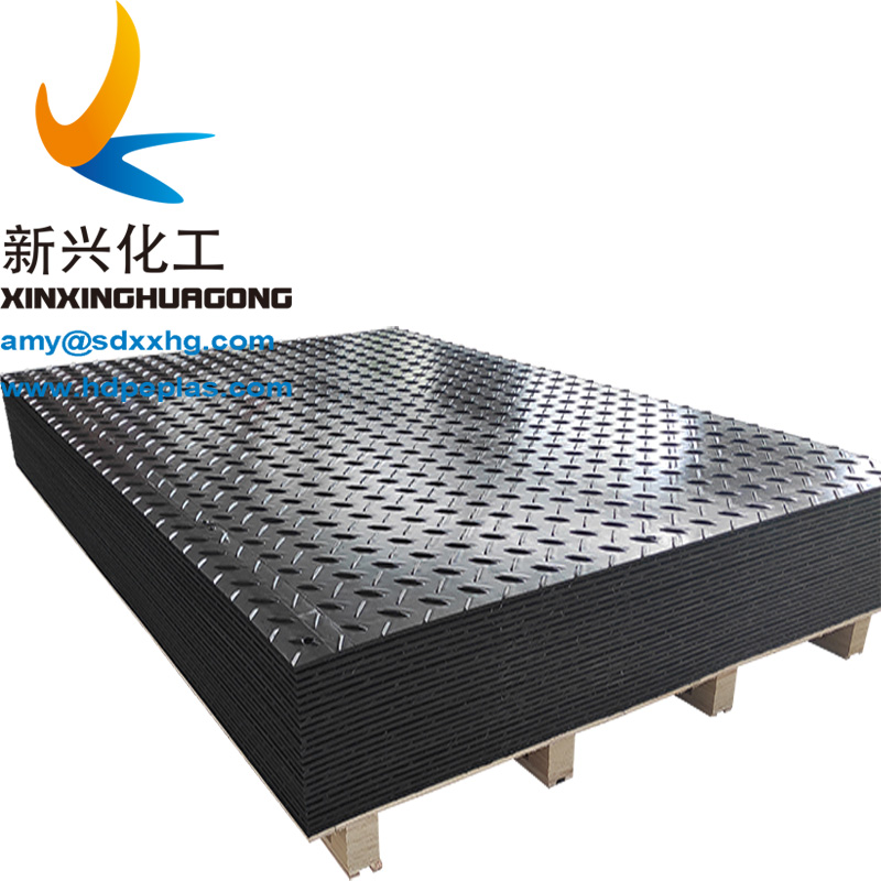 HDPE Ground Protection Plastic Mats PE Ground Sheet