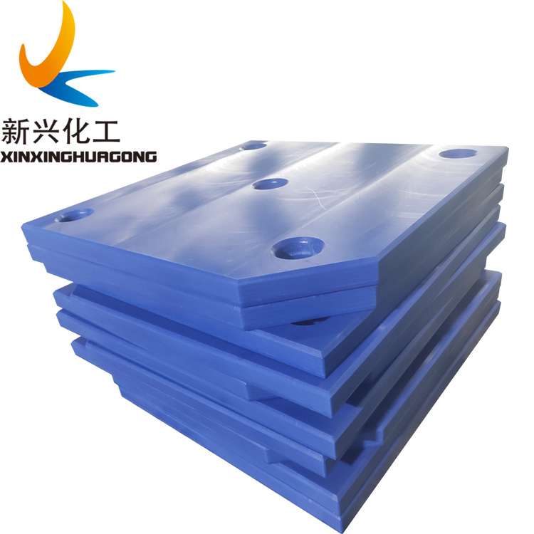 New uhmwpe fender pad china supplier