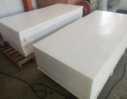 PP sheet/panel/board/block manufacturer/polypropylene plastic sheet