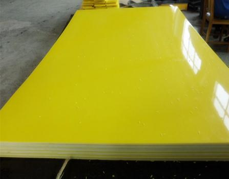 Customized size yellow color plastic PP board
