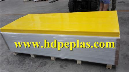 pure yellow HDPE sheet/yellow color virgin HDPE sheet