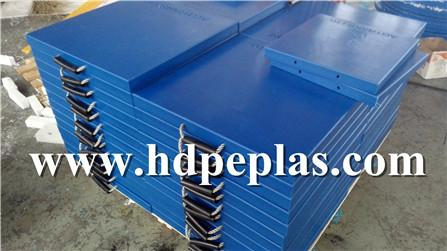 UHMWPE Plastic outrigger pads
