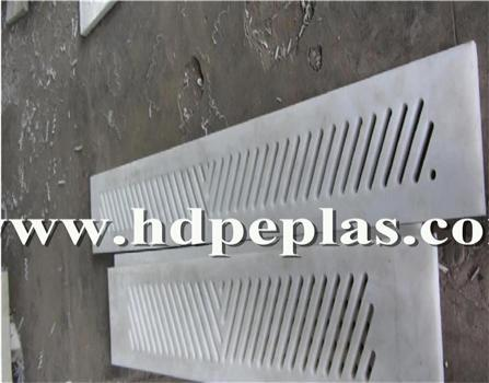 UHMWPE/HDPE paper making machinery suction box panel