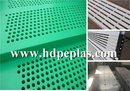UHMWPE Suction Box cover(Dewatering components)