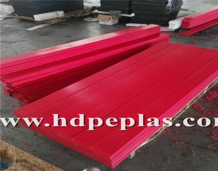 Red UHMWPE/HDPE strip | UHMWPE/hdpe Profile