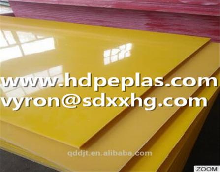 High-density polyethylene HDPE sheet