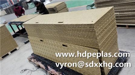 Light yellow HDPE track mats /HDPE Ground protection mats