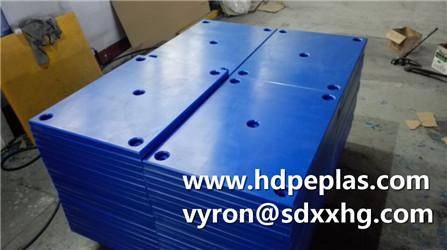 Fender Facing Pad/ UHMWPE fender panel