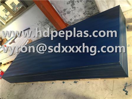 HDPE sheet and UHMWPE sheet.