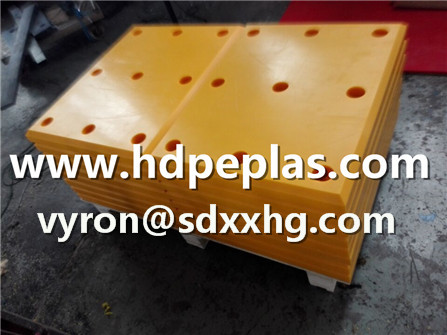 Yellow and Black UHMWPE fender pad