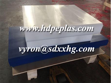 UHMWPE/HDPE part, sheet.