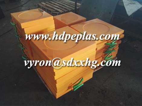 Yellow color UHMWPE stabilize pad