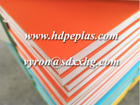 Double Colors and Three Layers Embossed HDPE Sheet