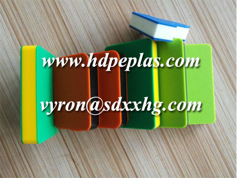 HDPE board with Advertising logo.