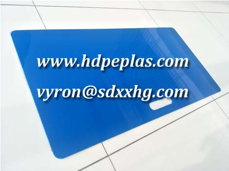 Blue color HDPE shooting pad