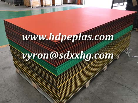 Tricolor HDPE SHEET with texture surface