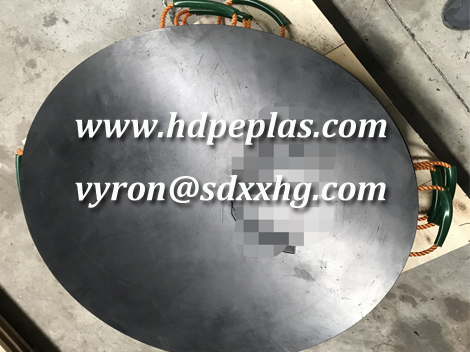 Ultra high molecular polyethylene outrigger pads