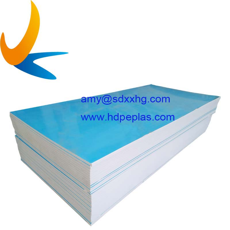 Low friction HDPE sheet color plastic sheet 2mm/ plastic sheet